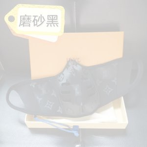 Outdoor Sports Half Face Mask, Fashion monogrammed print leather mask mouth covers Staying safe in style Men and Women