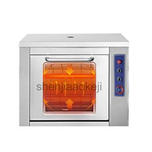 1pc 220v Gewerbe Gebratene Süßkartoffel Gebackene Mais Maschine Ofenkartoffel Ofen Elektro Intelligent Gegrillte Mais Ofen