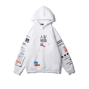 2019 Harajuku Moletom Com Capuz Camisola Gráfico Grafite Kanji Hip Hop Streetwear Moletom Com Capuz de Algodão Outono Inverno Pullover Pullovers Hoodies