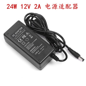 12v2a switching power adapter LED light power supply 12v2a power adapter 12v 2a router adapterUS EU UK AU plug