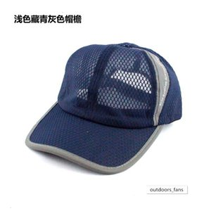 and women's breathable net leisure sports outdoor sunshade baseball cap
