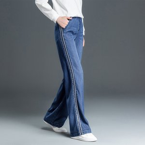 2019 spring and autumn new jeans female high waist casual mopping pants female straight large size wide leg pants women