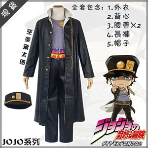 Anime Cosplay Bizarre Adventure Jotaro Kujo Halloween Christmas Show Party Costume JoJo Veste Pantalon Hat Ensemble complet