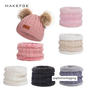 Winter plush thickened children's collar hat two-piece set imitation hat fur ball knitted hat baby set 19