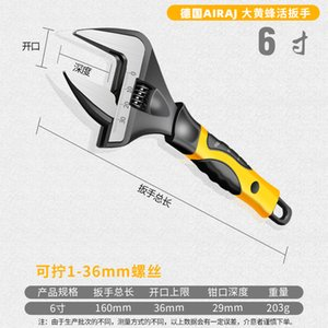 Multi-function Mini Universal Wrench Adjustable Wrench Household Hand Tools Pipe Pliers Garden Strength Hold Manual Repair Tool