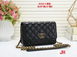 Hot Sale Top Quality Fashion Designer Women Bags Handbags Wallets Leather Chain Bag Crossbody Shoulder Bags Messenger Tote Bag Purse 5colors