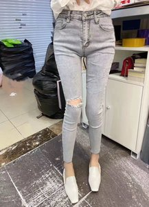 2020 high quality women jeans spring and autumn fashion denim trousers casual comfortable casual pants U0GR