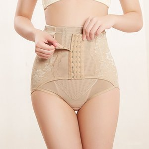 atacado cintura instrutor Controle Calcinhas Mulheres Corpo Shaper elástico inferior Bundas Lifter cintura alta emagrecimento Underwear 3 linhas ganchos 1021