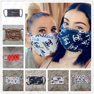 10pcs / DROP SHIPPING Brand Convices Women Men Silk Fiber Face Face Mask Designerable Sun Default Drapling Sports Mouth Nose Cover D42301