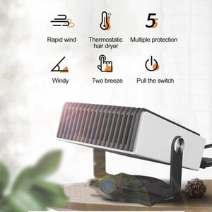12V 24V Car Heater 150W Car Glass Defroster Window Heater for Winter Auto Air Outlet Warm Dryer Auto Goods Interior Accessory