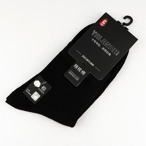 Penteado meias de algodão tubo homens populares cor sólida Casual Spring Business Conforto meias masculinas e meias de verão para todos os tamanhos