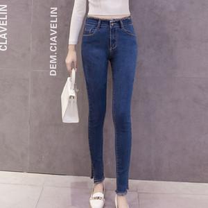 Zoki elástica Las mujeres de la borla de Jean lápiz de manera del resorte de talle alto flaco mamá pantalones de mezclilla delgada coreana de las señoras del algodón Pantalones 2020