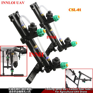 INNLOI UAV DIY Quick folding spray bar for Agricultural spraying drone seed spread for Landing gear for X1400 X1250 V1650 frame
