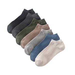 2020 New Arrival Men Invisible Socks Male Ankle Non-slip Cotton Spring Summer Solid Color Short Socks