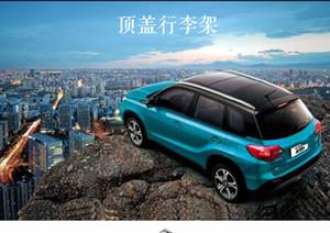 2pcs Techo bares para Suzuki Vitara G-Innot 2015 2016 2017 2018 de alta calidad de aleación de aluminio barras laterales Rails barras de techo coches de estilo