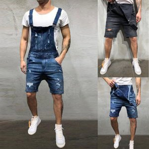 Oversize Fashion Men's Ripped Jeans Jumpsuits Shorts Summer Hi Street Distressed Denim Bib Overalls For Man Suspender Pants