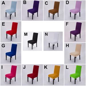 الكوني الانتقائي اللون كرسي Spandex غطاء كرسي قابل للإزالة غطاء كبير مطاطي Slipcover حديثة مقعد المطبخ حالة