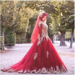 이슬람 이브닝 드레스 높은 목 긴 소매 부르고뉴 아랍어 이브닝 가운 골드 레이스 아플리케 명주 정장 약혼 리셉션 드레스 2020