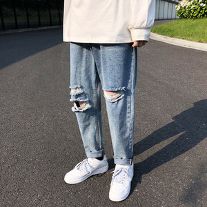 Summer Ripped Jeans Men's Fashion Washed Casual Hole Jeans Men Streetwear Wild Loose Hip Hop Denim Trousers Mens M-2XL