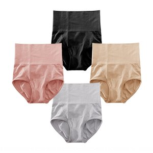 3D honeycomb massage Underwear shorts Massage shorts warm Palace honeycomb underwear female seamless cotton high waist hip breifs