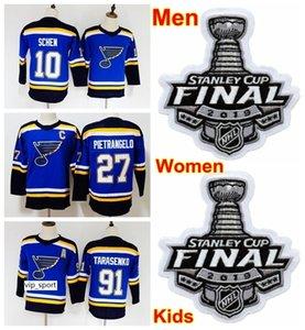 남성 여성 키즈 세인트 루이스 블루스 청소년 여성 블라디미르 타라 센코 Alex Pietrangelo Brayden Schenn Hockey Jersey Stanley Cup Finals