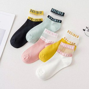 Большие девушки Transparent Невидимый носки карты Чулки Fashion Girl письмо Glass Silk Transparent голеностопного Sheer сетки носки M557