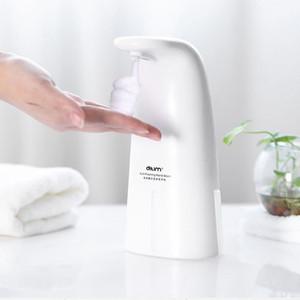 Auto inducción Espuma de Ducha Lavadora automática dispensador de jabón 0,25s infrarrojos de inducción para el bebé y la familia
