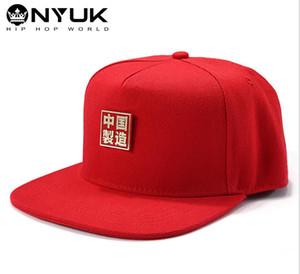 Neue Marke Hip Hop Cap Made In China Stickerei Baseballmützen Gorras Casquette Frauen Männer Sport Hysteresenhüte Schwarz