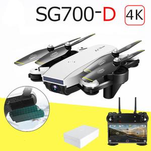 Sg700 pieghevole UAV flusso ottico lungo aviazione 4K professionale aviazione HD doppia fotocamera MV photography quattro assi aereo P164