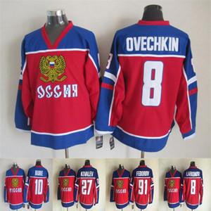 Olímpico Alexander Ovechkin Rusia Jersey Sochi Team Rusia Hockey Jersey Ruso 8 Alexander Ovechkin Jersey de hockey Olímpico