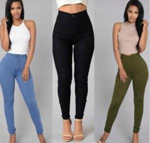 Colori Candy Womens Skinny Jeans Zipper Vintage lavato Donna vita alta pantaloni femminili Pantaloni matita