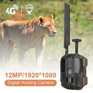 Fotocamera da caccia 4G Hunting Trigger 1080P HD SMS MMS GPRS GSM IP66 Telecamera impermeabile per la caccia
