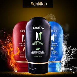 Manmiao Intimate Lubricant Anal Vagina Sex Lube & Massage Oil Anal Gel Sex Lubricant Sexuales Anal Lubrication