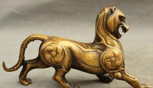 "S3494 8"" Folk Chinese Bronze Animals Beast Dragon Unicorn Tiger Cast Statue Sculpture D0317"