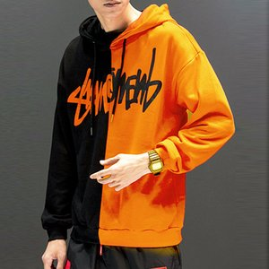 Fashionable Men's Sweater European and American Hip Hop Contrast Color Loose Hooded Sweater Spring and Autumn size M-2XL
