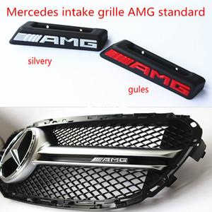 مرسيدس-B معيار شبكة AMG على درجة CLA / CLS الصف C / E الصف C63 A45 GLA45 تعديل شبكة AMG شعار