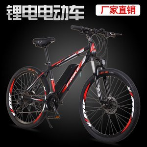 Variabile Factory Direct 26-Inch Electric Lithium Battery Mountain bike per adulti Speed ​​Cross-Country Bike
