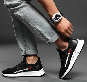 Hot Sale High Quality Autumn winter 2019 new men's platform sneakers outdoor men's sneakers air cushion basketball shoes