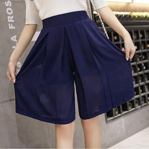 Pengpious summer chiffon short pants loose black wide-legged trousers knee-length elastic waist women fashion capris pants