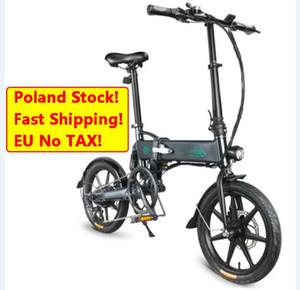 (EU Stock!)FIIDO D1 Folding Electric Moped Bike Three Riding Modes 10.4AH Ebike 250W Motor 25km h 25-40KM Range Electric Bicycle 1pc
