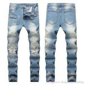 Дизайнер Fold Light Blue Straight Mens брюки Современная Тонкие Длинные Distrressed джинсы Мода Мужская одежда