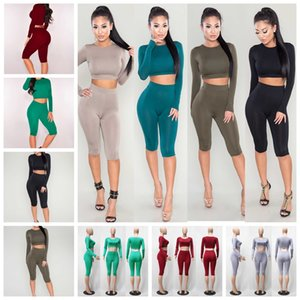 Europe United States long-sleeved umbrella leisure suit pure color band skirt night skirt piece S, M, L, XL support mixed batch