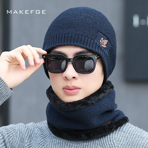 Winter Maple Leaf cotton hat knitted suit plush thickened outdoor leisure wool hat men's hat