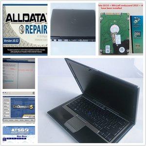 D630 Dell 진단 컴퓨터와 1000GB HDD의 Auto car repair 소프트웨어 Alldata V10.53 + Mitcell 2015 + ATSG