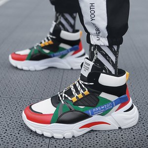 2019 New Men's Casual Shoes Classic Autumn High Quality Men's Non-Slip Running Shoes Tenis Masculino Men sneakers Shoes Men