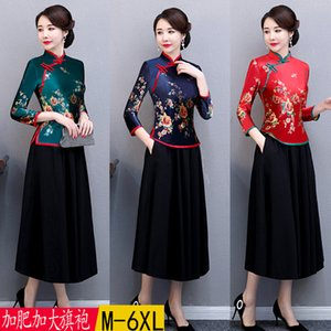 Modified plus-size Velvet Qipao with seven sleeves
