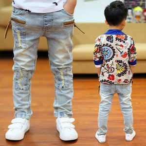 Fashionable Jeans For Boys 2019 Spring New Elastic Waist Hole Zipper Whitening Children's Jeans 110 120 130 140 150 High Quality