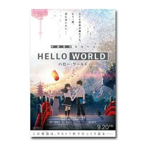 Hello World japonesa película del animado Tomohiko Itô arte mueble bar familiar de seda decoración de la pared de la venta caliente cartel populares 25
