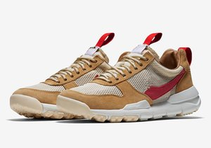 2020 Tom Sachs x Mars Yard 2.0 TS Nasa Hommes Running Shoes avec boîte Tom Sachs Mars Yard 2.0 Femmes Chaussures