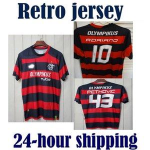 FLAMENGO Retro Vintage 1982 1990 2004 2008 2009 2010 рубашки футбола DIEGO 10 WHITE Камиза FLAMENCO